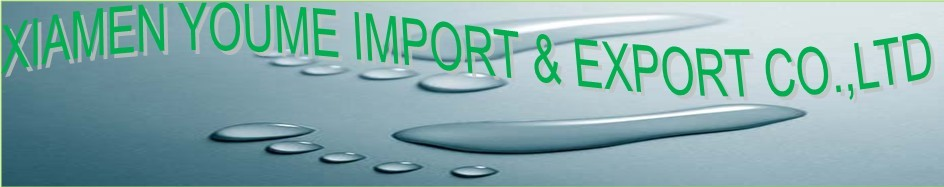 XIAMEN YOUME IMPORT & EXPORT CO.,LTD